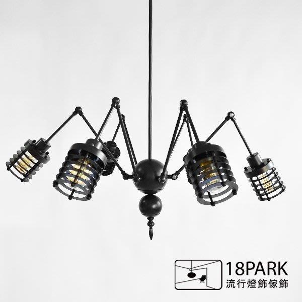 【18Park】經典工業 Non-ferrous [ 非鐵吸頂燈-六燈 ]