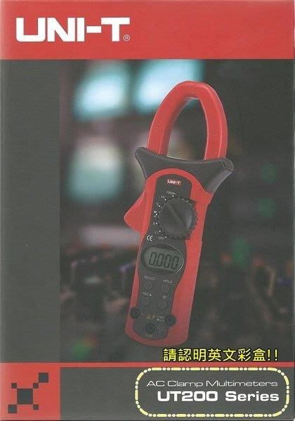 TECPEL 泰菱 》 UNI-T 優利德 UT206A 1000A 交流溫度鉤表 鉤錶 UT-206A ㊣台灣總代理
