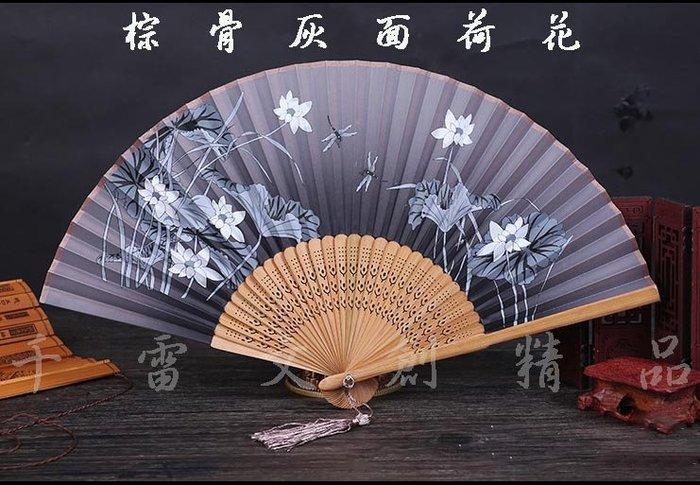 日式折扇中國風禮品真絲竹扇子日式和風扇蝴蝶櫻花扇舞蹈道具扇(第11區)--贈送市價50元的精美扇套