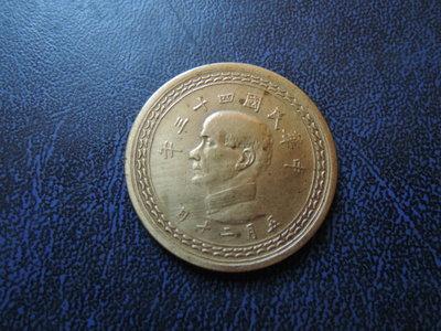 【寶家】臺灣舊硬幣 民國43年5.20發行 紅銅五角 尺寸27mm 保真【品像如圖】@488