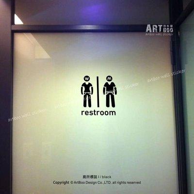 《阿布屋壁貼》廁所標誌I-S‧ TOILET 男女洗手間 營業場所標示防水貼紙