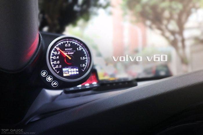 精宇科技VOLVO V60 專車專用A柱錶座