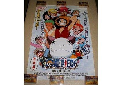 公仔檯主必備 喬巴 魯夫 One Piece 海賊王 航海王 正版海報 可三重自取
