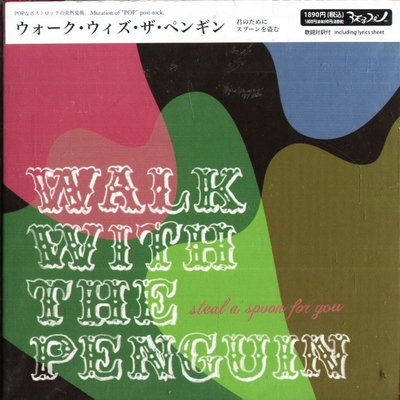K - Walk with the Penguin - Steal a Spoon for You - 日版 - NEW