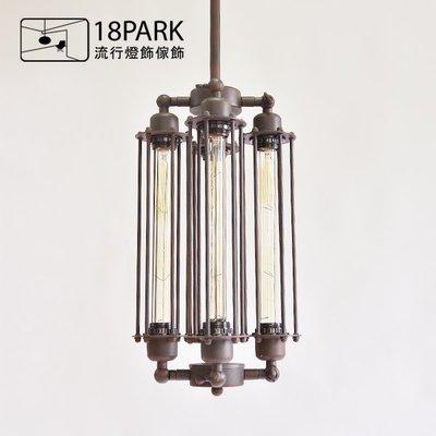 【18Park 】工業復古 Contrary [ 正負極吊燈-四燈-直式 ]