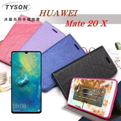 【愛瘋潮】HUAWEI 華為 Mate 20 X 冰晶系列 隱藏式磁扣側掀皮套 保護套 手機殼