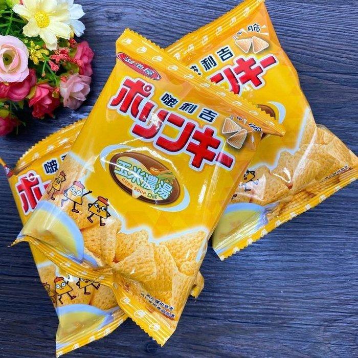 【湖池屋】三角脆酥 玉米濃湯 明太子