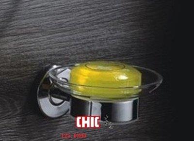 【晶懋衛浴 】 玻璃皂盤 、不銹鋼架 CHIC 喜客   125.0300  皂盤架