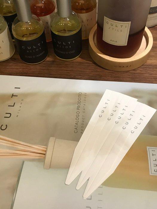 【正版.公司貨】CULTI Milano 義大利國寶 CULTI (原廠) 試聞紙