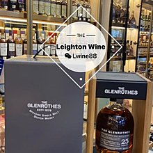 Glenrothes 25 Years Old 70cl / 43%