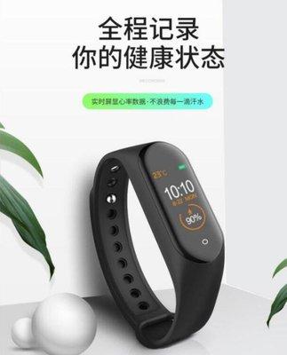M4智慧腕錶 睡眠監測 來電提醒 防丟設計 計步 多運動手環 心率 血壓監測 信息提醒 多種語言