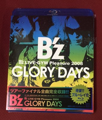 B'Z BZ 20周年紀念演唱會 Live Gym Pleasure 2008 Glory 日版藍光Blu-ray BD
