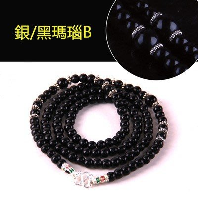 「還願佛牌」泰國 佛牌 鍊 鏈 串珠款 項鍊 單掛 經典 黑瑪瑙 + 泰銀 B