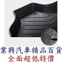 賓士 C/W205 四門 2014~最新款 後車箱托盤 (WQBENW205-1) 【業興汽車精品百貨】