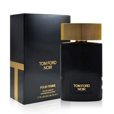 Tom Ford  Noir Pour Femme  黑色天使 女性淡香精 50ml【挖寶客】