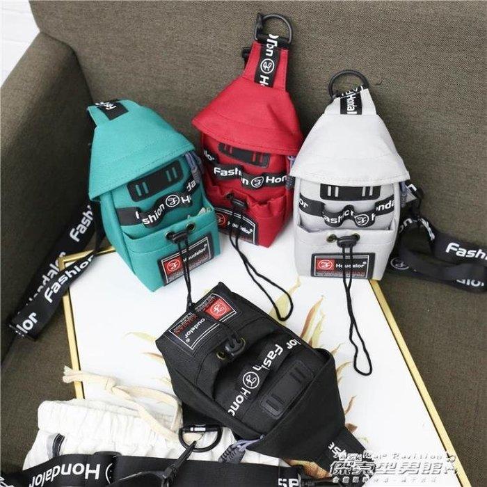 【特惠】韓版東大門斜背包迷你胸包 尼龍男包運動學生包手機袋單肩印字包 壹點點