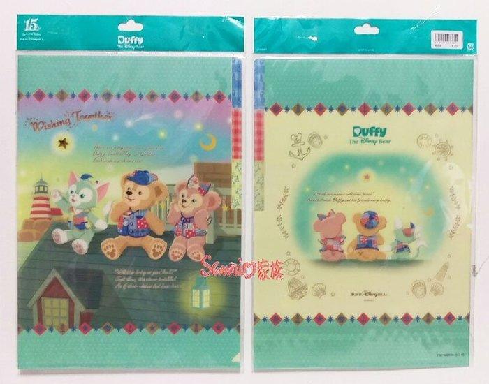 《東京家族》海洋迪士尼 15周年慶紀念商品 達菲熊 雪莉玫 畫家貓 許願在一起 三層資料夾