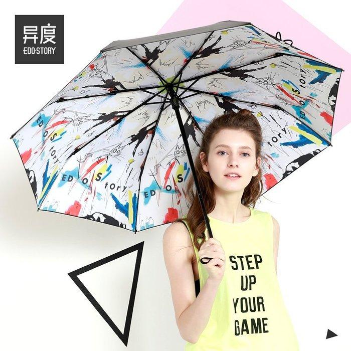 遮陽傘 雨傘雨具 直立傘晴雨兩新品用 異度 涂鴉小黑新傘黑膠遮陽傘防紫外線女五折創意太陽傘防曬晴雨傘K02