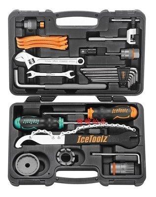 【繪繪】IceToolz 高級工具組 工具箱 輕便型自行車工具組 改車必備 進階版 專業型工具箱