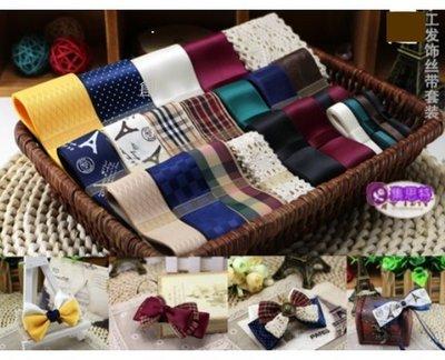 韓版 緞帶蝴蝶結 手工髮夾 頭飾 髮飾DIY材料包(英倫學院風)(0322-1)