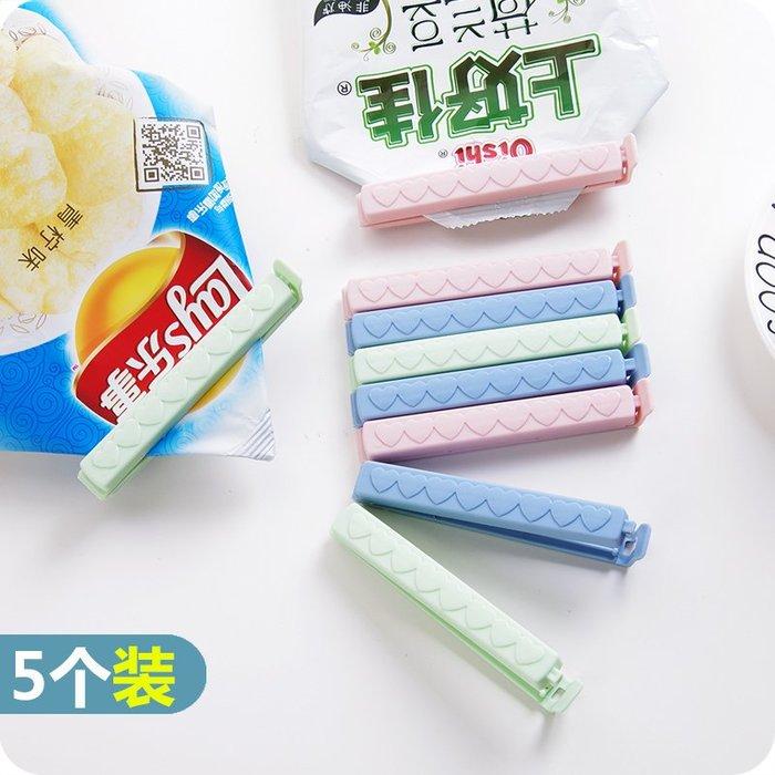 吖吖雜貨店*家用食品袋密封夾 食物保鮮夾子零食袋子塑料袋防潮封口夾優惠推薦(十件起購買)