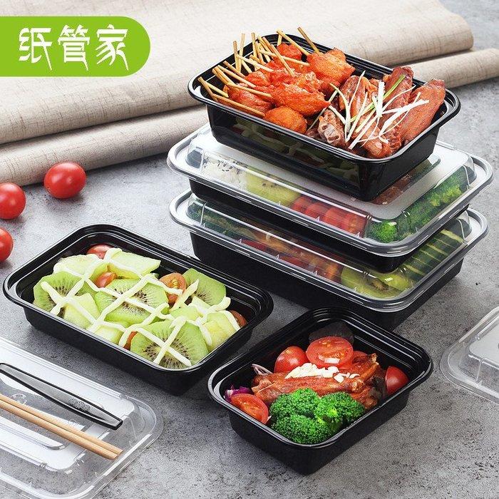 888利是鋪- 美式餐盒打包盒長方形塑料外賣餐盒一次性黑色便當盒#一次性餐盒