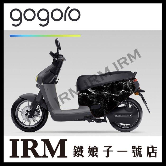 【鐵娘子一號店】Gogoro2 潛水布車套 大理石 防刮防水 易乾 車罩 防塵套 保護套 電動車 3D立體剪裁