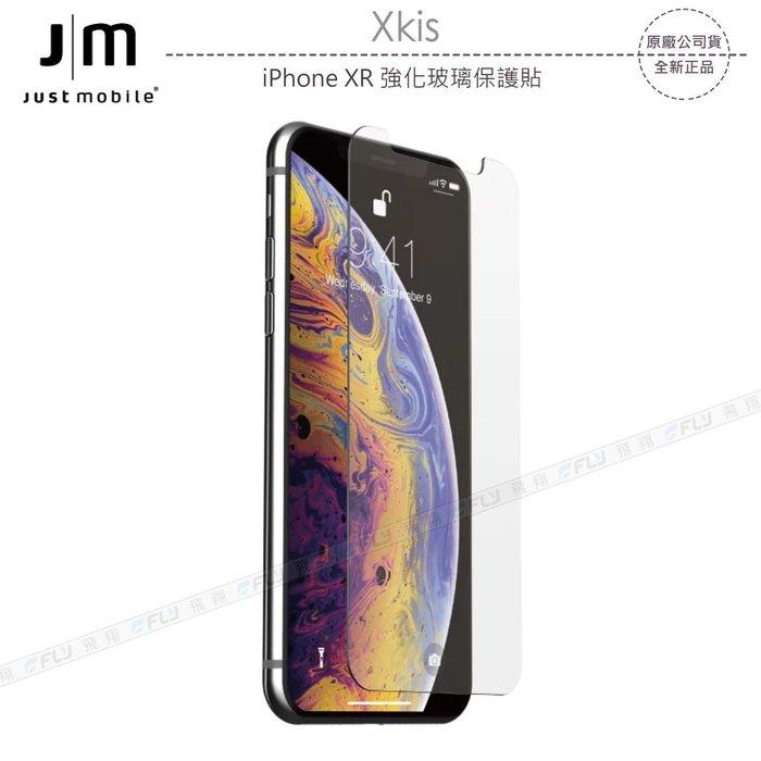 《飛翔無線3C》Just Mobile Xkis iPhone XR 強化玻璃保護貼│公司貨│6.1吋 9H