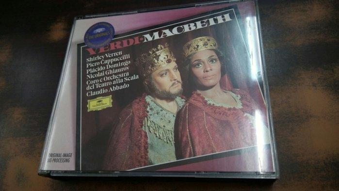 好音悅 半銀圈 Abbado 阿巴多 Verdi 威爾第 Macbeth 馬克白2CD DG 德PMDC01版