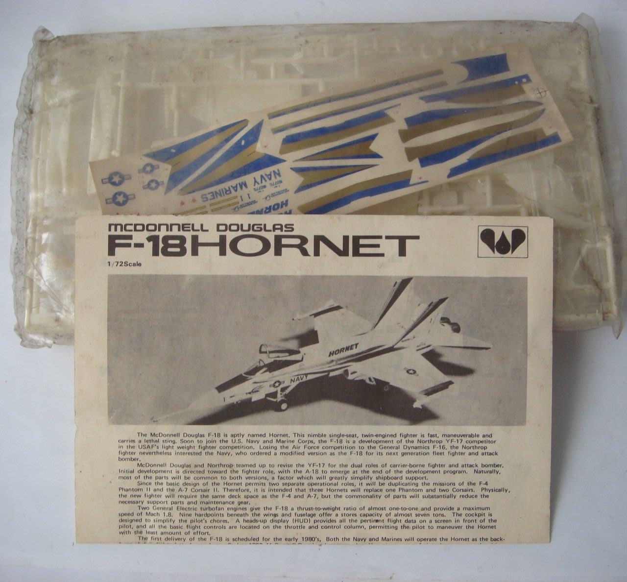 懷舊童玩.組合式模型飛機