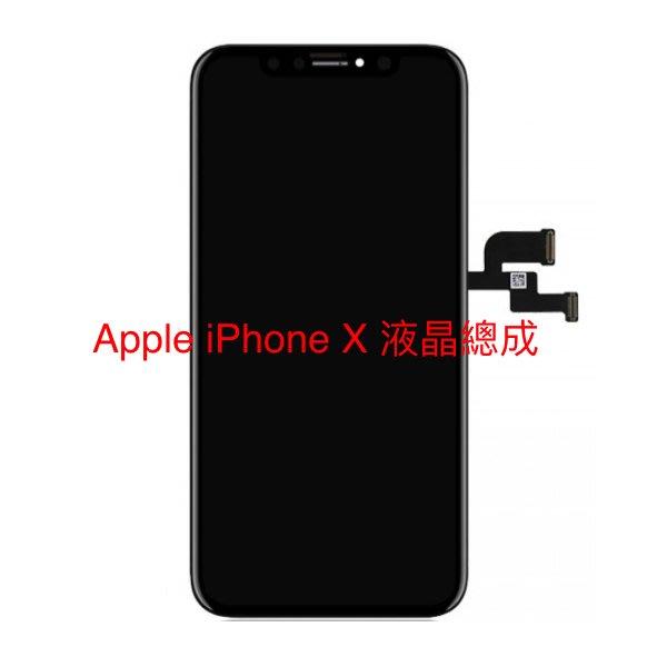 宇喆電訊 蘋果 Apple iPhone X ipX iX 液晶總成 螢幕更換 觸控面板 LCD玻璃破裂 現場維修換到好