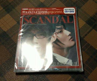 【影音新天地】F4 吳建豪 與韓國安七炫《醜聞 SCANDAL ( CD附DVD )《日版◎全新未拆》