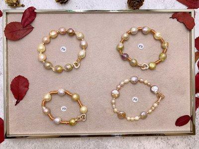 【YYC Jewelry】淡水珍珠 小巴洛克手鏈 鈕扣手鏈 #P30 #P31 #P32 #P33 (價格請參考內文)