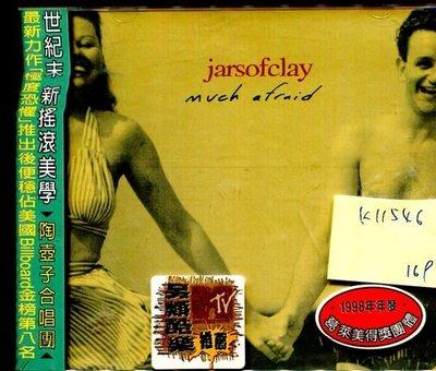 *真音樂* JARSOFCLAY / MUCH AFRAID 二手 K11546(下標賣1)