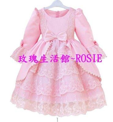 【演出show】~ 長袖歐式宮廷風花童服,兒童禮服  粉紅,白80cm~150cm 預定