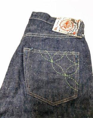 (限時優惠)sugar cane 直筒牛仔褲 W 30