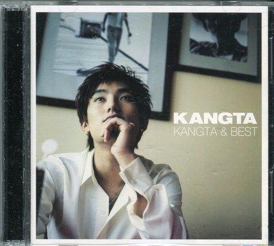 【嘟嘟音樂坊】安七炫 - Kangta & Best CD+DVD 日本版