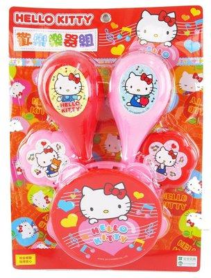 佳佳玩具 ------正版授權 Hello Kitty 凱蒂貓 KT 歡樂 樂器組 ST安全玩具 【05A240】