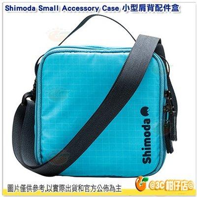 Shimoda Small Accessory Case 小型肩背配件盒 公司貨 相機包 側背 內袋 手提包 收納包