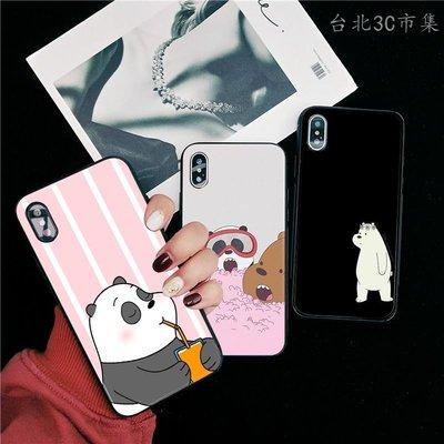 U12+/D12/U12life/U19E手機殼咱們裸熊HTC M10 U11 UUltra U11+ UPLAY保護殼【快速出貨】