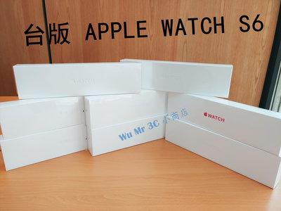 全新 Apple Watch Series 6 40mm LTE 運動版 / Nike版 高雄可自取 S6