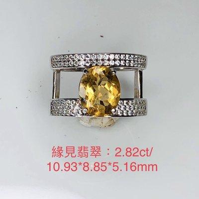 天然金黃 綠柱石  2.82ct銀戒。尺寸:10.93*8.85*5.16mm(付台大國際寶石鑑定所証書)