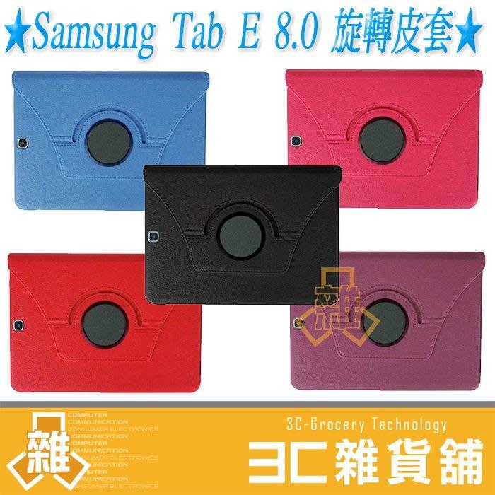 三星 Samsung Galaxy Tab E 8吋 旋轉皮套 T377 三星 平板電腦 平板保護套 8.0