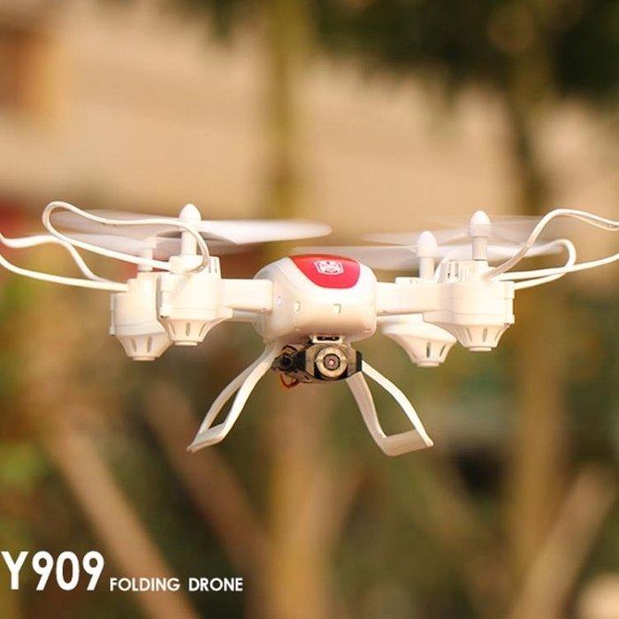 空拍機超清4k雙電池 航拍無人機飛行器4k專業小型入門級遙控折疊-免費開發票【BOOM】