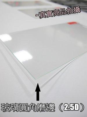☆偉斯科技☆iPhone7 iPhone7 Plus 透明玻璃非滿版@衝評價啦~要購買請下標~再自取!