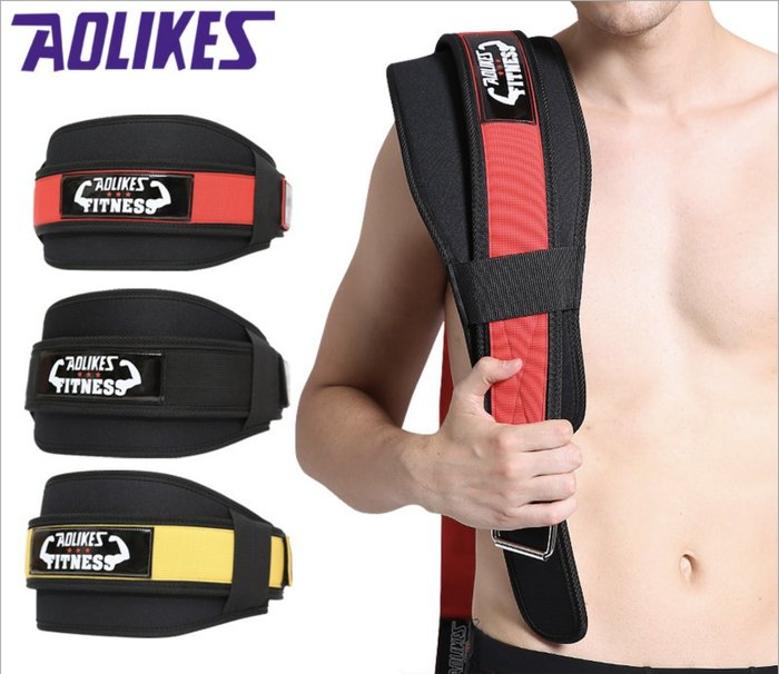 新款 AOLIKES 原廠正品 強化支撐護腰 健身舉重護腰 深蹲 加寬加厚腰部支撐 舉重 重量訓練