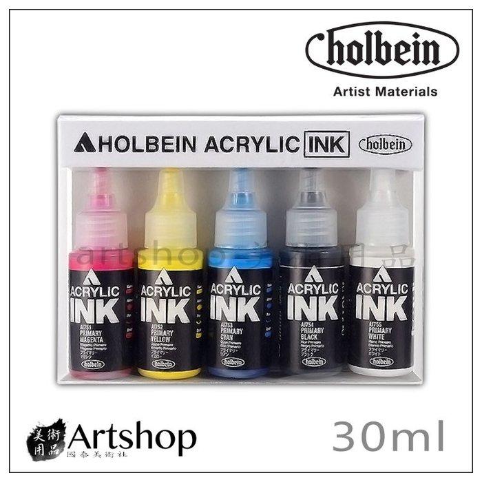 【Artshop美術用品】日本 HOLBEIN 好賓 液態壓克力墨水 100ml D級 (單色)