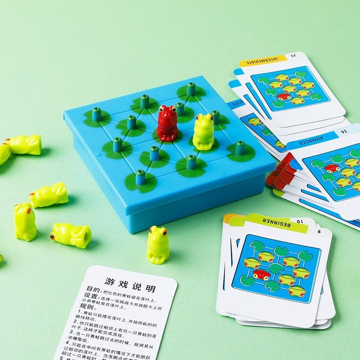 衣萊時尚-小乖蛋4青蛙歷險記兒童益智玩具3-6周歲思維邏輯訓練親子互動桌游(規格不同價格不同)