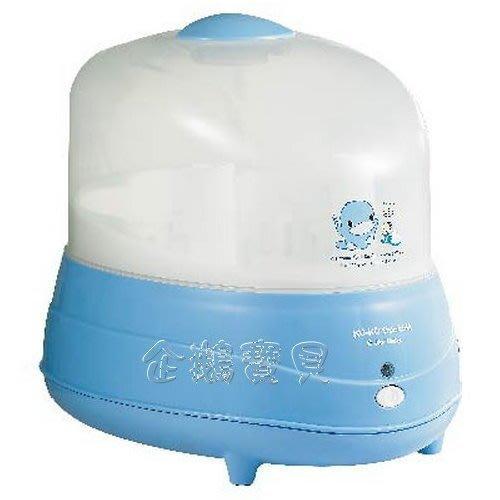 @企鵝寶貝二館@ KUKU 酷咕鴨微電腦奶瓶消毒烘乾機/蒸氣消毒鍋 (KU9009)