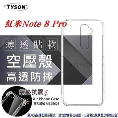 【愛瘋潮】MIUI 紅米Note 8 Pro 高透空壓殼 防摔殼 氣墊殼 軟殼 手機殼
